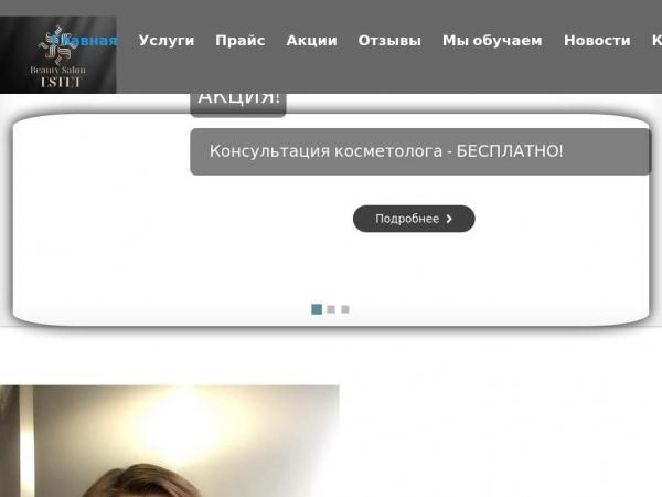 estet.pl.ua