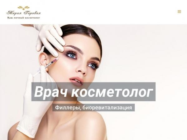 kosmetologmariya.com