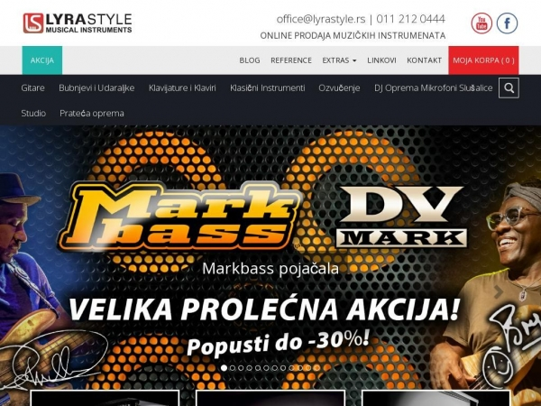 lyrastyle.rs