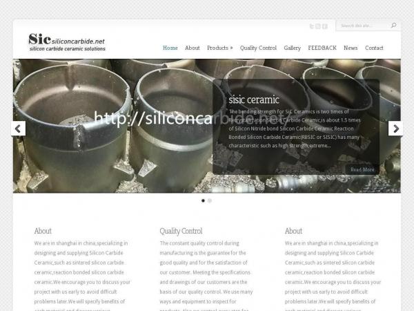 siliconcarbide.net
