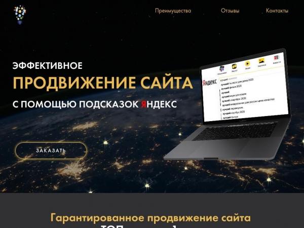 top-programs.ru