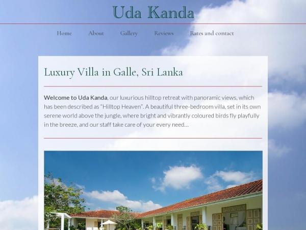 udakanda.com